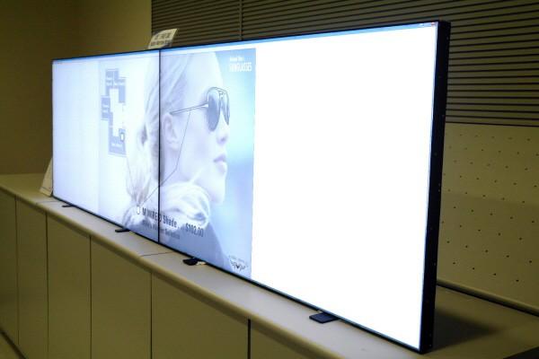 Samsung New 55-inch LCD