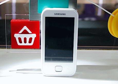 Samsung-Galaxy-Player-50
