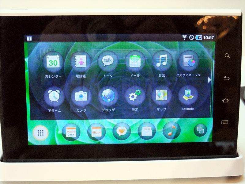 Samsung SMT-i9100 Android Tablet