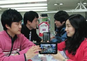 LG U+ Announced Samsung Galaxy Tab (SHW-M180L) in South Korea