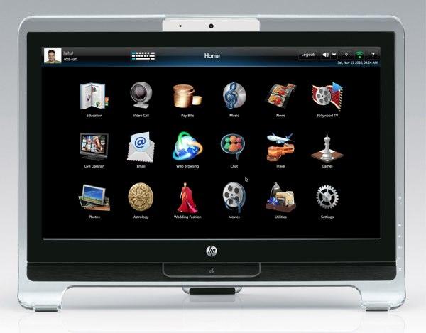 HP DreamScreen 400 All-In-One PC