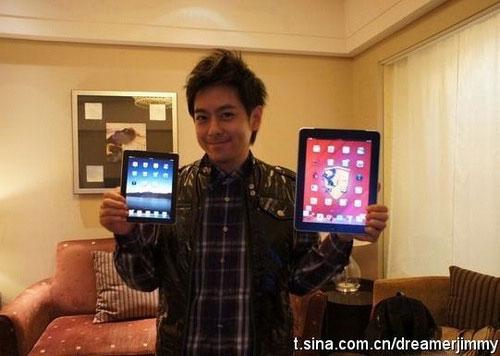 iPad Mini Gets Leaked in Taiwan