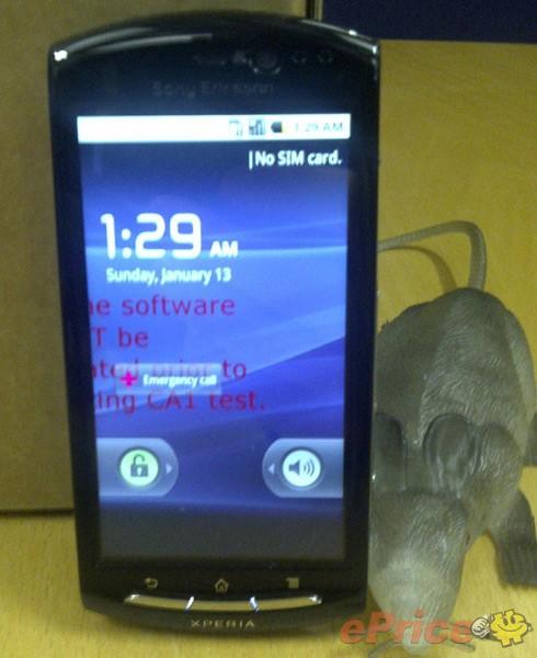 Gingerbread 2.3 Sony Ericsson Hallon Exceeds Google Nexus S