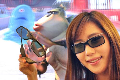 Samsung Creates World's Lightest 3D Glasses