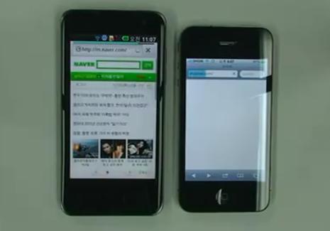 LG Optimus 2X Has Better Browsing Speed Than iPhone 4