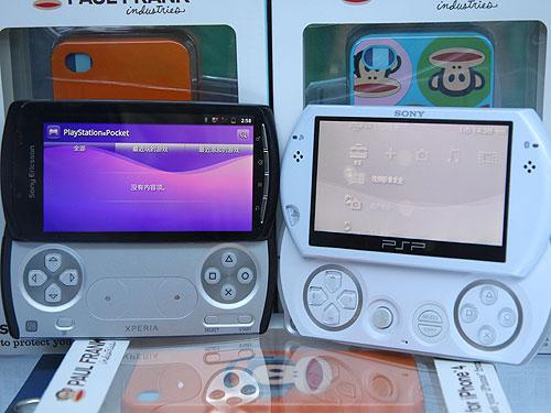 Sony PSP2 Coming Next Week