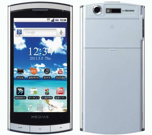 NEC Medias N-04C Android Smartphone