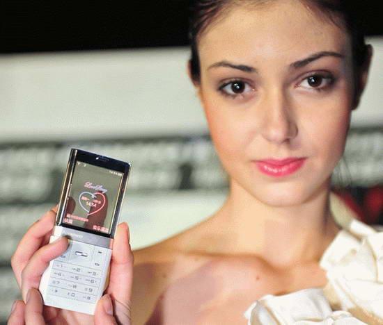 Lenovo S800 Color Transparent Phone