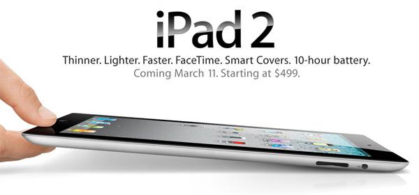 iPad 2 Arrives