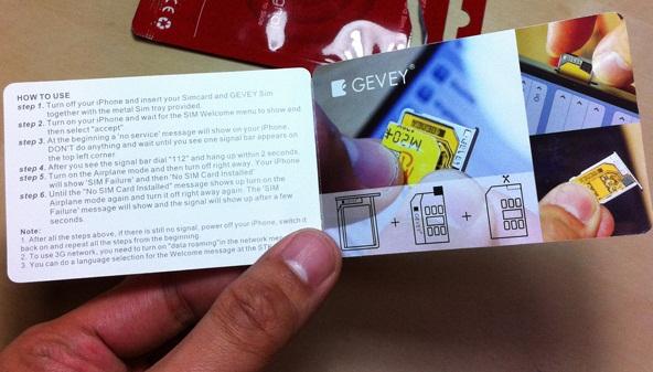 Gevey SIM Is Illegal[MuscleNerd Warned]