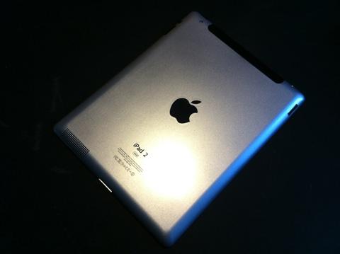 Apple iPad 2 Image Leaked Out