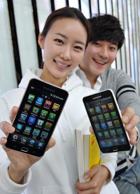 Samsung Released Samsung Galaxy Player 70