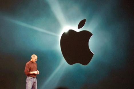 apple-logo-steve-jobs