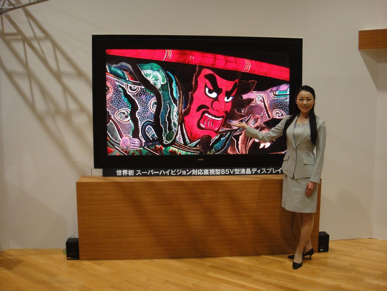 Sharp Super Hi-Vision LCD