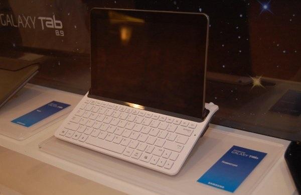 Galaxy Tab 8.9 Keyboard Dock