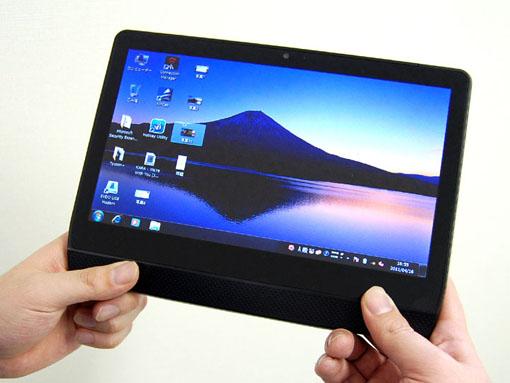 TGA TycooNet. TVB01 Tablet PC