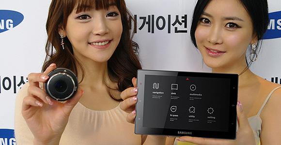 Samsung SENS-240 Navigation Tablet