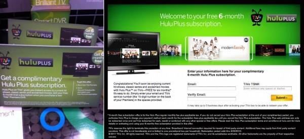 Hulu Plus on TiVo Premiere