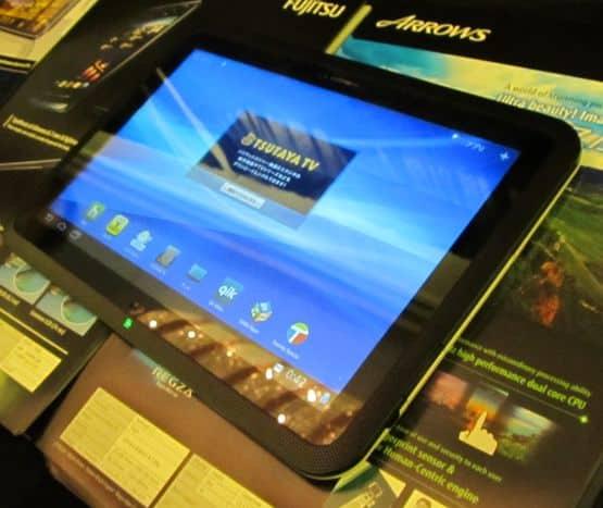 fujitsu_arrow_tablet