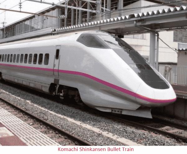 Komachi Shinkansen Bullet Train
