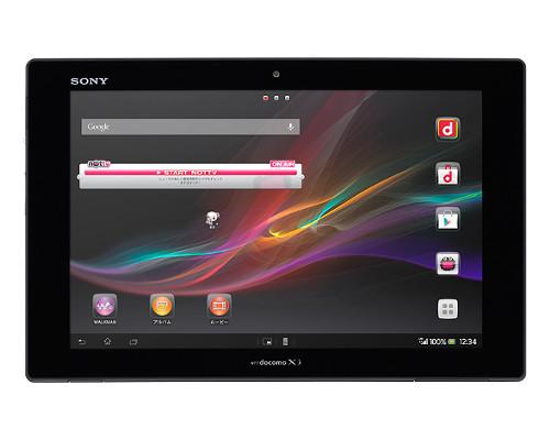Sony Xperia Tablet Z SO-03E,image credit:telecomseva.com