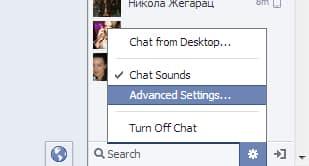 advanced-settings-wer7w98e7r9we