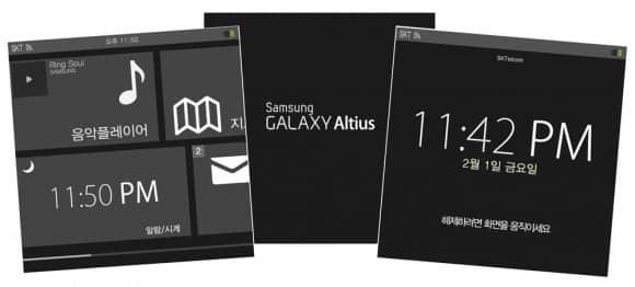 Samsung Altius-1
