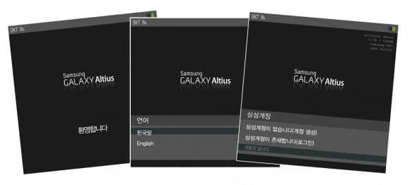Samsung Altius-3