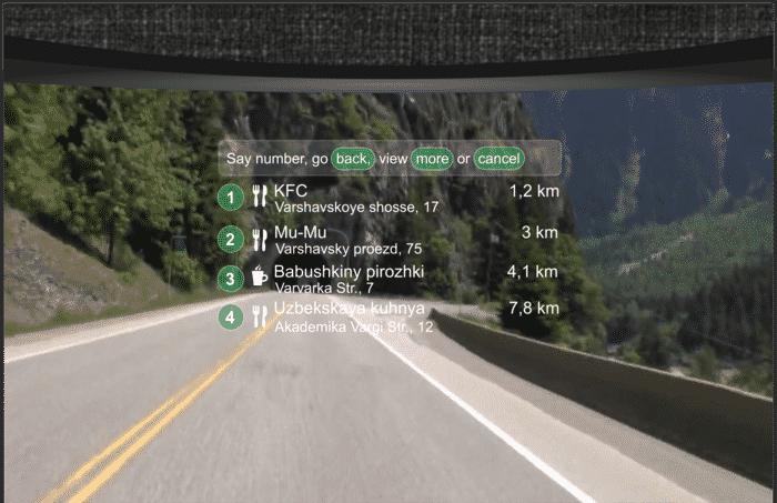 User Interface Of LiveMap Helmet