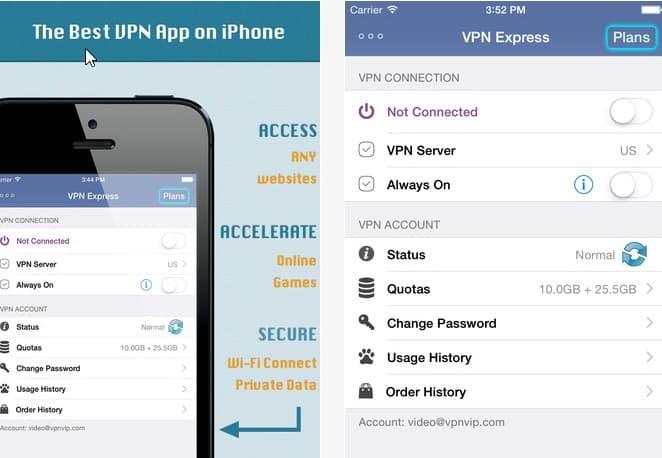 VPN Express (2)
