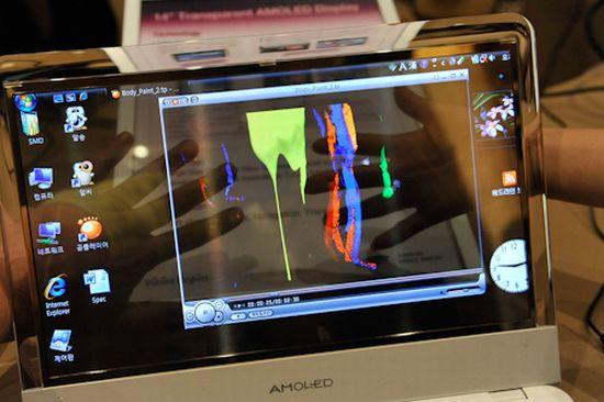 samsung prototype 14 inch notebook_01