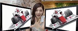 LG DX2000 Glasses-Free 3D Monitor