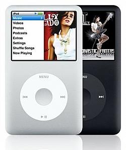 Personal Audio LLC Again Filed A Lawsuit Against Apple