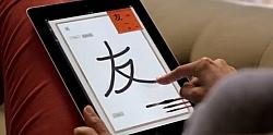 New iPad 2 Ad