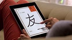 Apple Plans Earlier iPad 3 Release