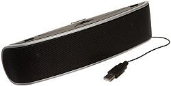 AmazonBasics Portable Stereo System