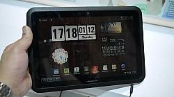 Fujitsu To Introduce Waterproof Arrows Tablet