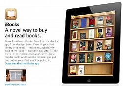 Requiem App Cracks Apple's FairPlay DRM For iBooks