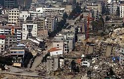 A World Prepared For Earthquakes