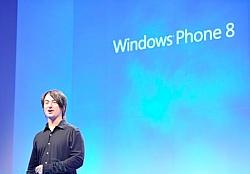 "Microsoft Finally Unveils Windows Phone 8 ""Apollo"""