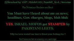 Pakistani Hackers Deface Israeli MSN And Bing Websites