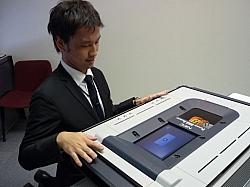 NEC Making Suitcase-sized DNA Analyzer