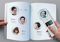 Elderly E Phone – A Phone That Changes How We Make Phone Calls