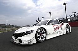 Honda Debuts NSX Concept-GT Hybrid Race Car