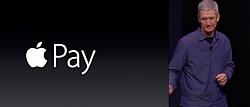 Apple Announced NFC Based ApplePay!