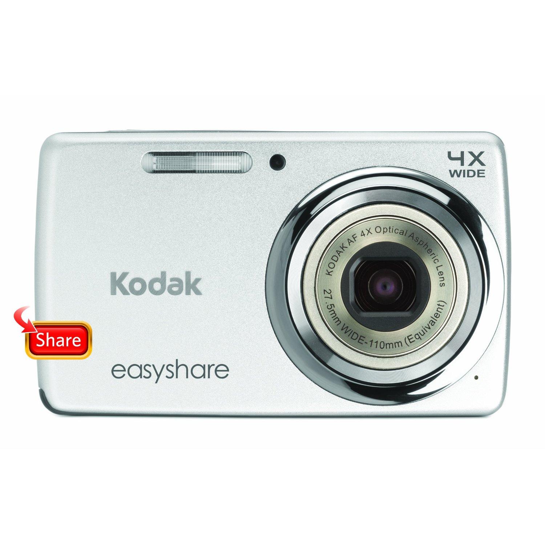 https://thetechjournal.com/wp-content/uploads/images/1110/1318476189-kodak-easyshare-m532-14-mp-digital-camera-4.jpg