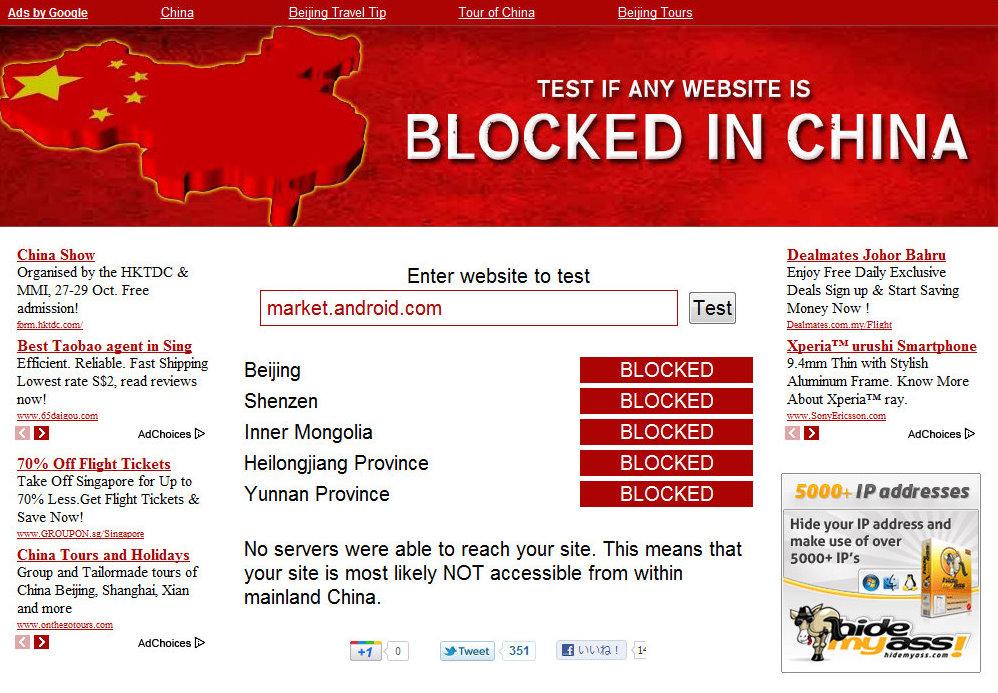Google Blocked in China