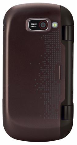 https://thetechjournal.com/wp-content/uploads/images/1110/1319910046-lg-octane-phone-by-verizon-wireless-4.jpg