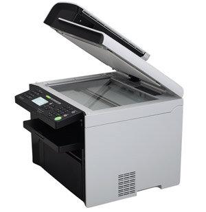 https://thetechjournal.com/wp-content/uploads/images/1111/1320426188-canon-imageclass-mf4570dn-laser-multifunction-printer--2.jpg