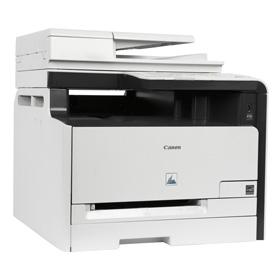 https://thetechjournal.com/wp-content/uploads/images/1111/1320855044-canon-color-imageclass-mf8050cn-allinone-laser-printer-1.jpg